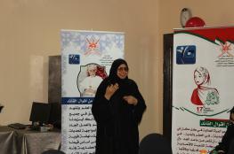 تعليمية جنوب الشرقية تحتفل بيوم المرأة العمانية