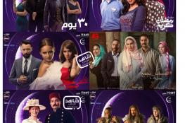 """""""MBC مصر"""" تجذب المشاهدين بمسلسلات وبرامج متنوعة"""