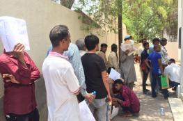 مواطنون ومقيمون يطالبون بزيادة منافذ فحص اللياقة الطبية لمُواجهة الزحام