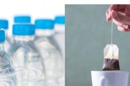 مواد سامة في زجاجات مياه الشرب وأكياس الشاي