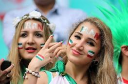 السماح للإيرانيات بدخول الملاعب لأول مرة منذ 39 عاما