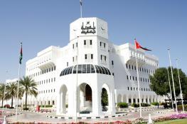 بلدية مسقط توقع اتفاقية لإقامة مجمع تجاري بالخوير