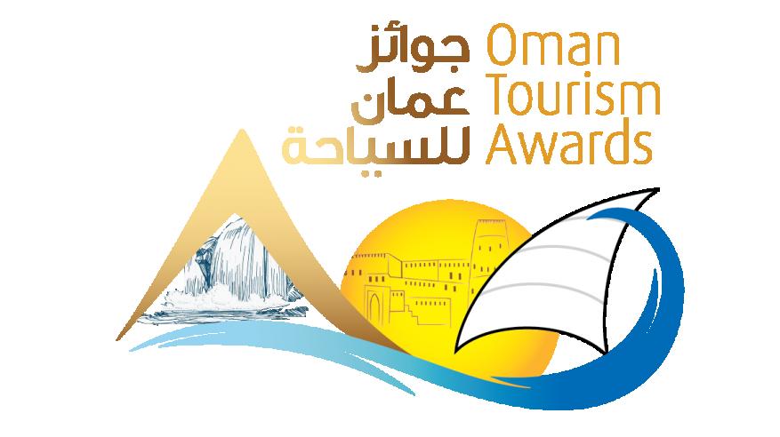 """""""الرؤية"""" تعلن فتح باب التسجيل للتنافس على """"جوائز عمان للسياحة 2018"""""""