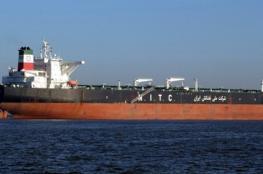 حقيقة منع مرور ناقلة نفط إيرانية بقناة السويس