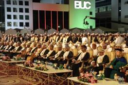 كلية البريمي الجامعية تحتفل بتخريج 1050 من طلبة الدفعة الثالثة عشرة