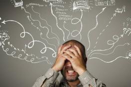 6 نصائح للمدراء لتجنب تشتت التركيز أثناء العمل