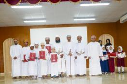 """""""تعليمية الوسطى"""" تكرم الفائزين في مسابقة القرآن الكريم"""