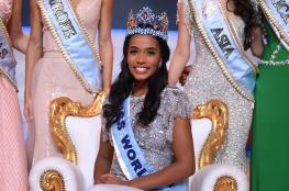 الجامايكية توني آن سينغ ملكة جمال العالم