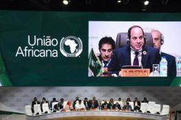 منطقة تجارة حرة تجمع 1.3 مليار إفريقي.. والقرار في يد قادة الـ 55