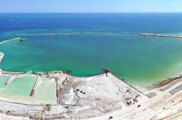 """""""اقتصادية الدقم"""" تطرح مزايدة لإدارة وتشغيل ميناء الصيد البحري"""