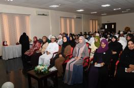 """جمعية السكري تنظم ملتقى """"أنا ومضختي"""" لتوعية وتثقيف المرضى"""
