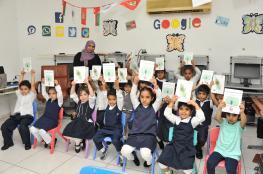 """""""مكتبة السندباد"""" تنظم حلقات قرائية لطلاب مدرستي النماء والتألق"""
