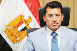 مصر تستعد لاستضافة كأس إفريقيا الصيف المقبل