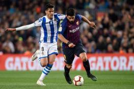 برشلونة يقترب من اللقب بتغلبه على سوسيداد