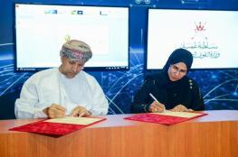 توقيع برنامج تأهيل والقوى العاملة في تقنية المعلومات