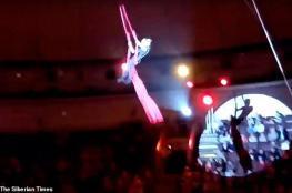 فيديو مروع.. سقوط لاعبة سيرك من ارتفاع 15 قدماً