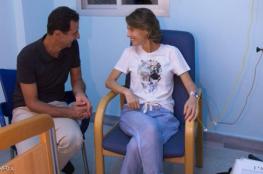زوجة بشار الأسد مصابة بمرض السرطان