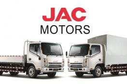"""إستراتيجية جديدة لتطوير علامة """"جاك موتورز"""" التجارية"""