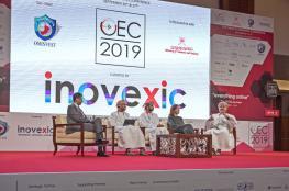 """""""عمان العربي"""" يستعرض رؤيته لتعزيز الابتكار في مؤتمر التجارة الإلكترونية"""