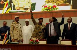 الخرطوم تحتفل بتوقيع وثائق الفترة الانتقالية بين المجلس العسكري وتحالف المعارضة