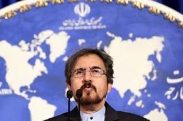 وفد إيراني يزور السعودية
