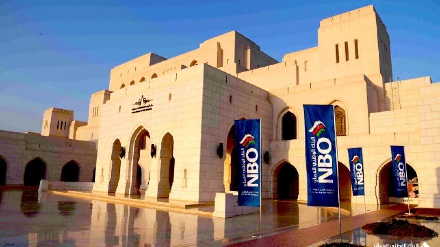 خصومات لعملاء البنك الوطني على تذاكر دار الأوبرا السلطانية