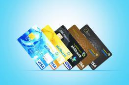 عروض مميزة لحاملي بطاقات البنك الأهلي في المطاعم خلال رمضان