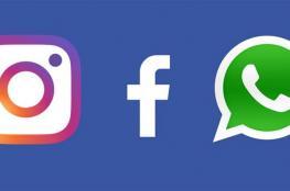 عطل يضرب فيس بوك وإنستجرام وواتساب
