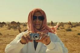 """""""مُجسّم للملك"""".. رسائل مُبطّنة لتكريس نمط """"العربي"""" في هوليوود"""