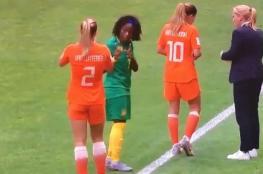 بالفيديو.. لقطة غريبة في كأس العالم للسيدات