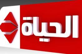 قناة الحياة تعود للبث المباشر بعد تعهدات بسداد ديونها