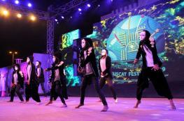 إقبال وفرح جماهيري متزايد في الأسبوع الثاني من مهرجان مسقط