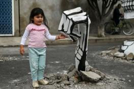 بالصور.. لغز الهيكل العظمي العملاق في شوارع المكسيك