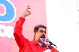 بالصور..مادورو يكشف من وقفوا وراء الانقلاب الفاشل الأخير