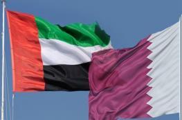 الإمارات تشكو قطر