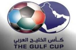 قطر تستضيف كأس الخليج 24