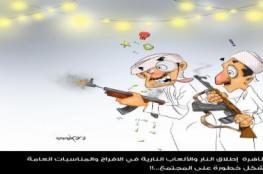 شرطة عمان السلطانية تحذر من مخاطر ترويج واستخدام الألعاب النارية