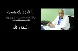 الموت يغيب الطبيب المصري محمود شعبان