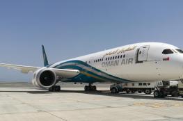 """انضمام """"بوينج 9-787"""" لإسطول الطيران العُماني"""
