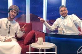 """""""سوار شعيب""""برنامج كويتي أثار غضب عمانيين بتويتر"""