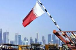 """قطر تتخلى عن """"أكبر مصدر للغاز في العالم"""""""