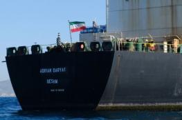 اتهام إيراني لـ 3 دول عربية بشأن الهجوم الصاروخي على ناقلة النفط