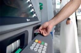 أول بنك في السلطنة يقدم معاملات بدون بطاقة