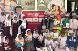 مكتبة السندباد تواصل نشر المعرفة بين الأطفال