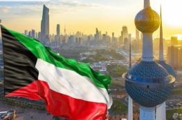"""""""الاستثمار الكويتية"""" تتجه لتعزيز السيولة لتفادي المخاطر"""