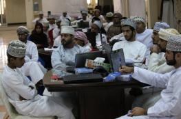 """دورة مركز الاستكشاف العلمي بإبراء تعرّف 100 مبتكر عماني بعلاقة لوحة """"الأوردوينو"""" بالطاقة"""
