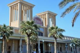 المحكمة تغرم وزارة الداخلية الكويتية