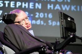 وفاة عالم الفيزياء الشهير ستيفن هوكينغ