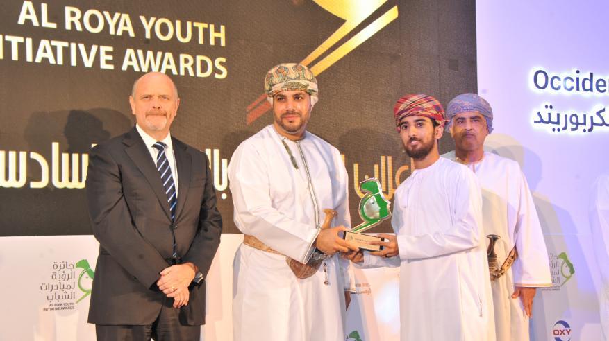 جائزة الشباب-2
