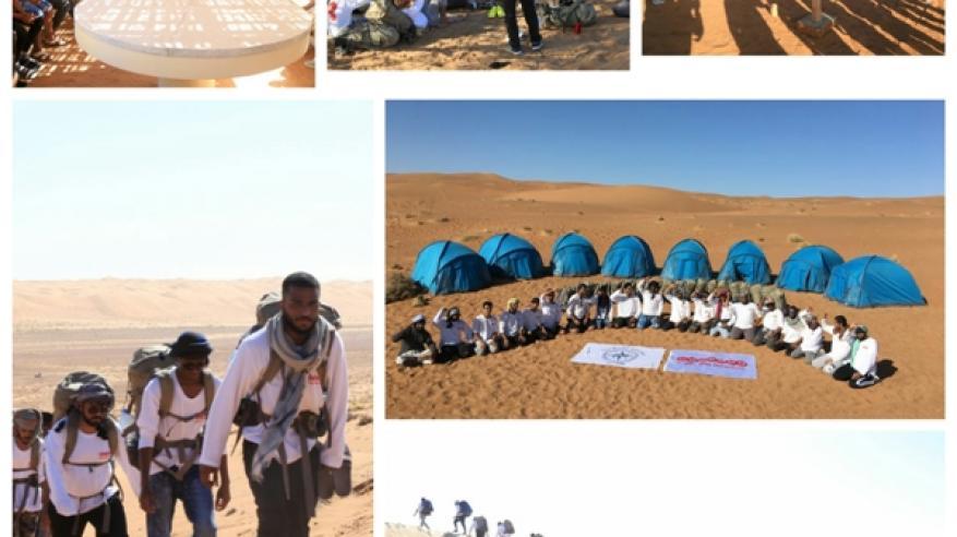 """""""أوريدو"""" تدعم برنامج """"أوتورد باوند عمان"""" لتدريب الشباب"""